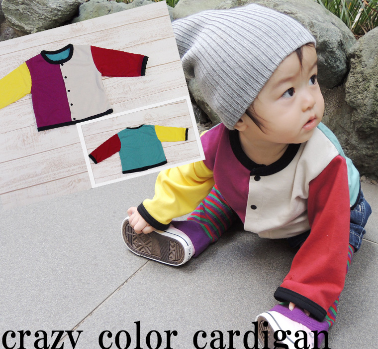 """ラピス A4387"" colorful crazy cardigan (80cm 90cm 95cm 100cm)fs3gm)"
