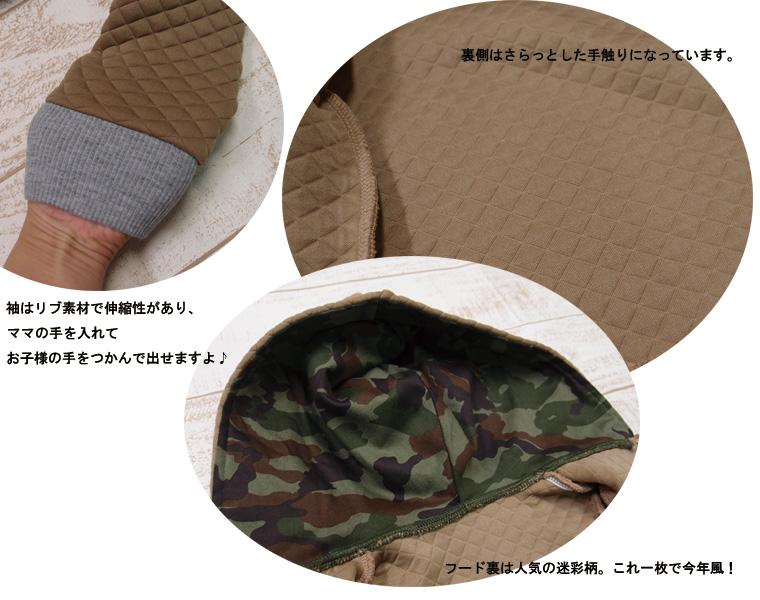 """被子在 ♪ 迷彩列印罩今年臉帽衫""""A4520""""(80 釐米 90 釐米 95 釐米 100 釐米)"""