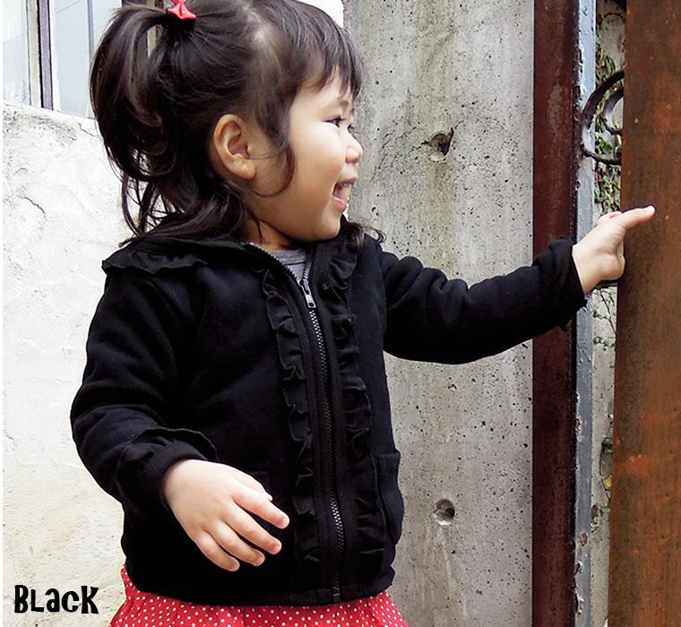 """新色桃出現 ♪ 麂皮絨 sole 頭髮材料溫暖的女孩 · 派克 ♪ 安撫的口音""""極弱""""♪ ★ ★ (80 釐米 90 釐米 95 cm100cm)"""