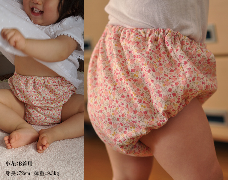 c0b898984102 monkey-pants  100% of dual-layered material cotton containing the ...