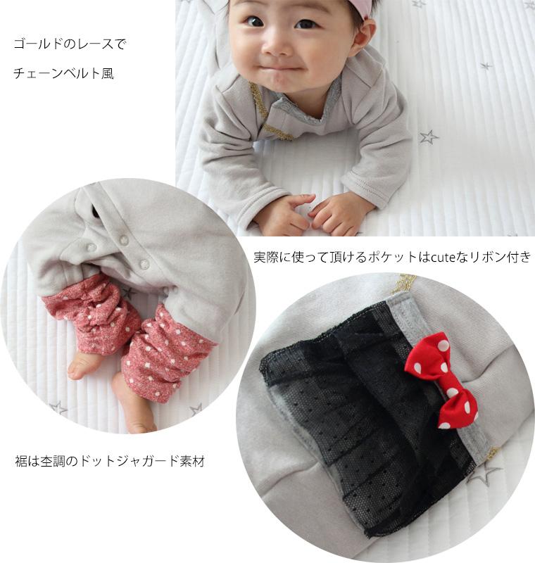 A4690 ribonresuposhietto伸缩性超群!岁月娃娃服日本制造