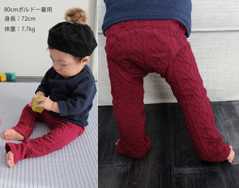 6c15049162fb4 ... Slim underwear leggings (70cm 80cm 90cm) nursery school .20 excellent  at children's clothes ...