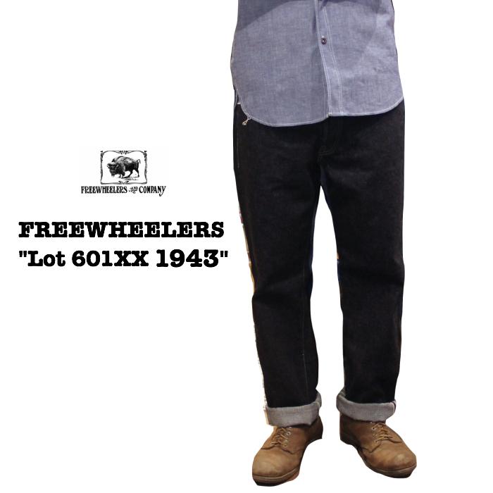 FREEWHEELERS/フリーホイーラーズTHE VANISHING WEST