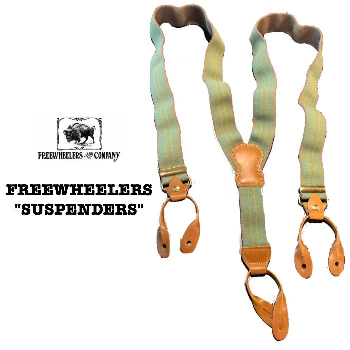 FREEWHEELERS/フリーホイーラーズUNION SPECIAL OVERALLS