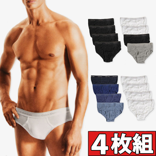 a5b967e0284e Easy Monkey: Calvin Klein briefs Calvin Klein CK COTTON CLASSIC FIT ...
