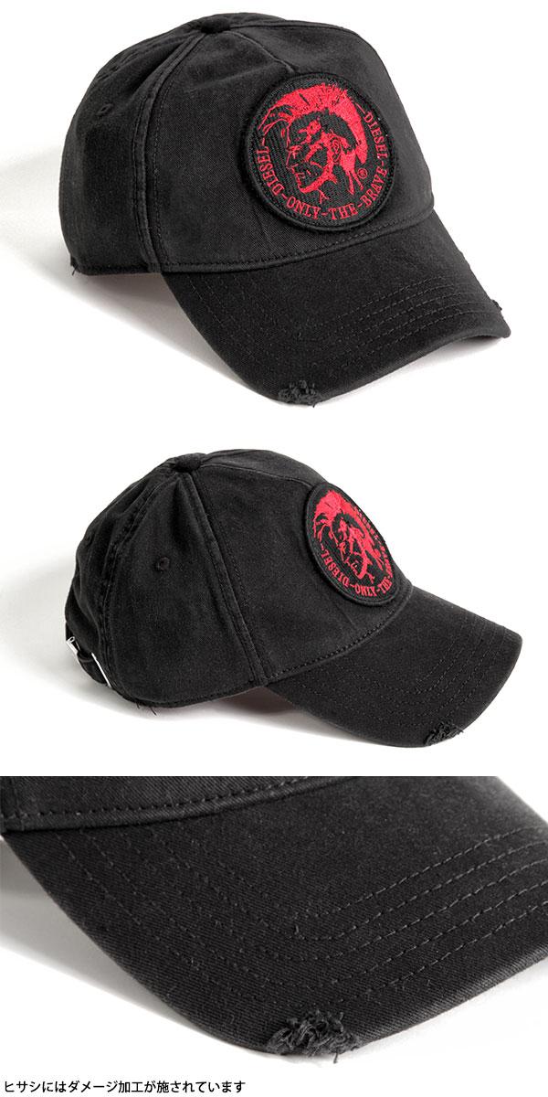 Mohican emblem vintage Cap Hat «CUROMI: black» COTTON GABARDINE CAP (mens )