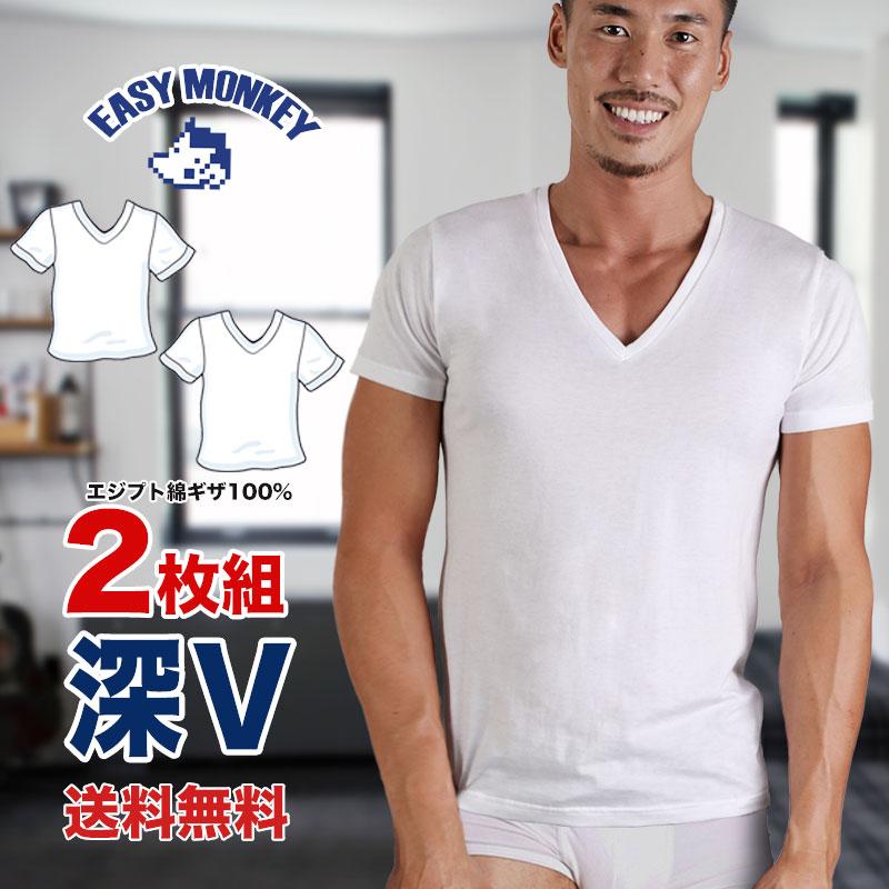 44947360c Made in JAPAN cotton 100% combed yarn DEEP V short sleeves T-shirt  supermarket ...