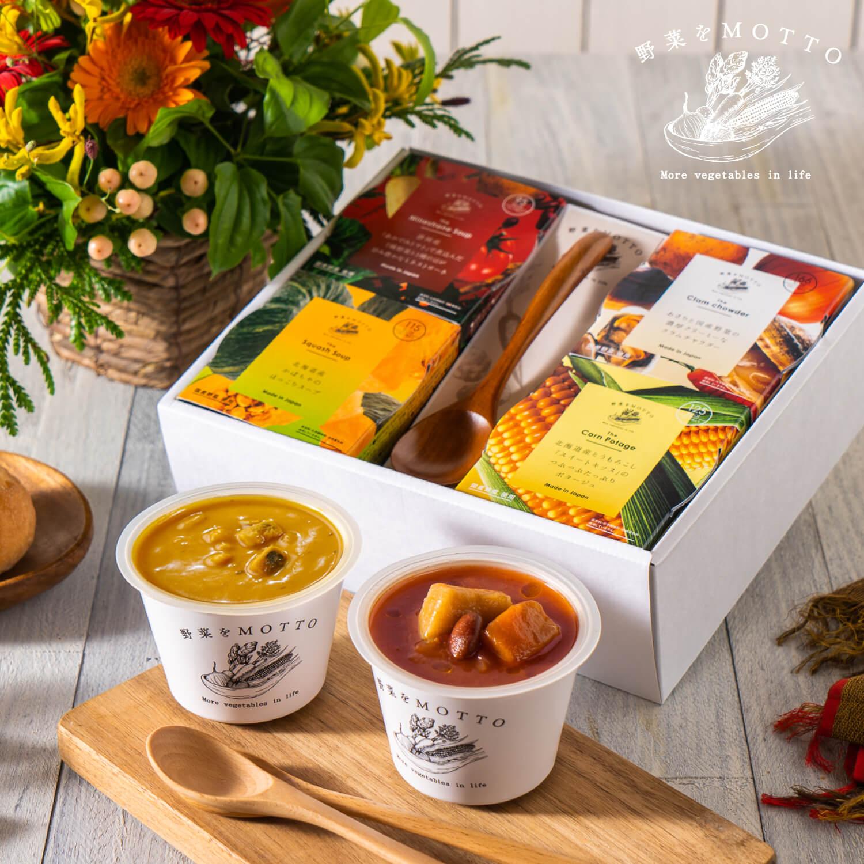 夏ギフト 残暑見舞い 暑中見舞い お中元 ギフト 豊富な品 スプーン付 選べるスープ4個ギフトセット 豪華な