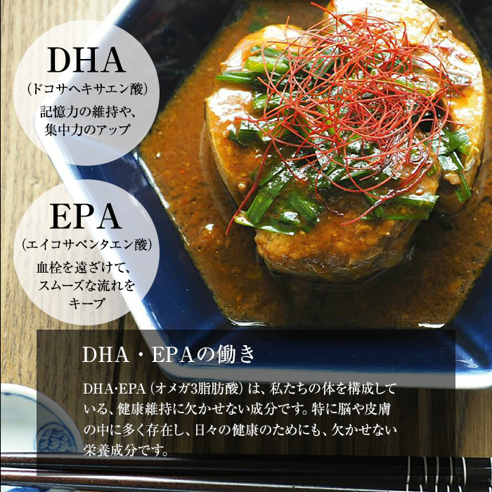 【ご自宅用】 大ぶり 鯖の 高級 さば缶 4缶 お試しセット 水煮 味噌煮 鯖缶 ★ ギフト  あす楽 さば缶 サバ缶 鯖 DHA EPA 備蓄 三陸沖 国産 ミヤカン モンマルシェ あすつく 缶詰セット 詰合せ ダイエット 食品