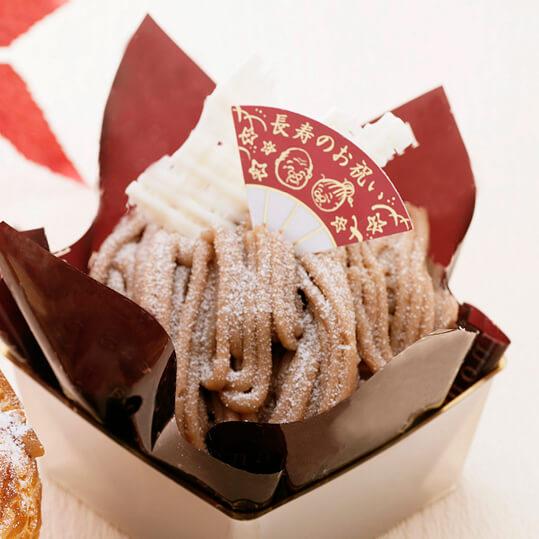 敬老の日をお祝いする、長寿を願う赤い扇形のおめでたいケーキピック500枚入敬老の日 プレゼント 感謝 健康 ギフト 元気 手作り 敬老 長寿 お祝