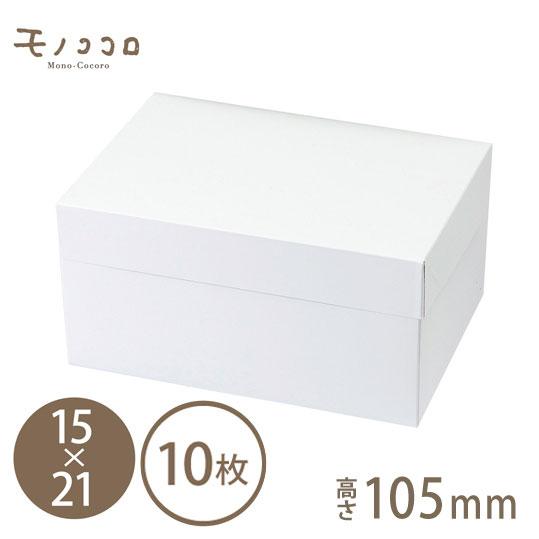 放映装置公开箱105白(15*21)旁边大大地开办的白色的蛋糕箱是10张装