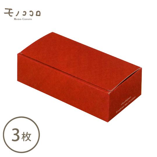 愉快对包♪shutoren以及焼菓子而言到圣诞节正好的蛾脚趾红色箱(3张装)