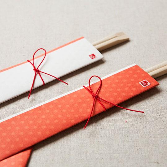 かわいい和が新しい 正月 祝箸 新作アイテム毎日更新 売り込み 割り箸 箸 おもてなし 各色1膳 メール便OK ドット柄の箸袋と箸の紅白2膳セット