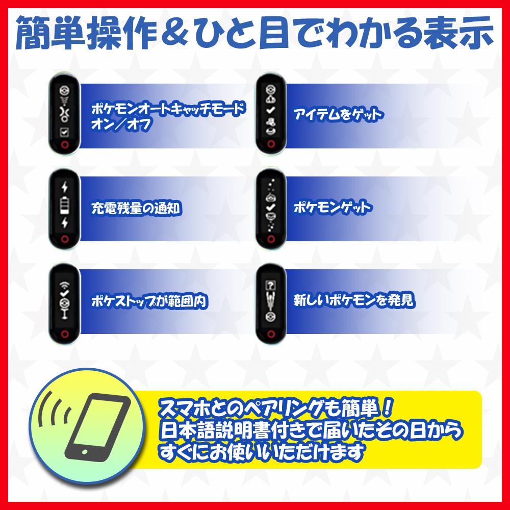 楽天市場】【最大2000円offクーポン配布中 スーパーセール限定】ポケモン