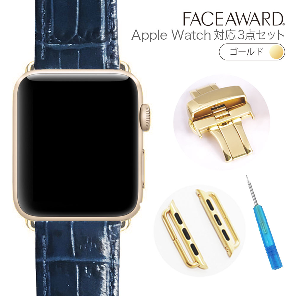 大人気 送料無料 Apple Watch バンド アップルウォッチ 40mm 38mm バックル_YellowGold ブルーグリーン オレンジ ボルド チョコレート 本革 ワンプッシュ式バックル アップルウォッチに装着可能 お洒落 バンド交換 簡単交換