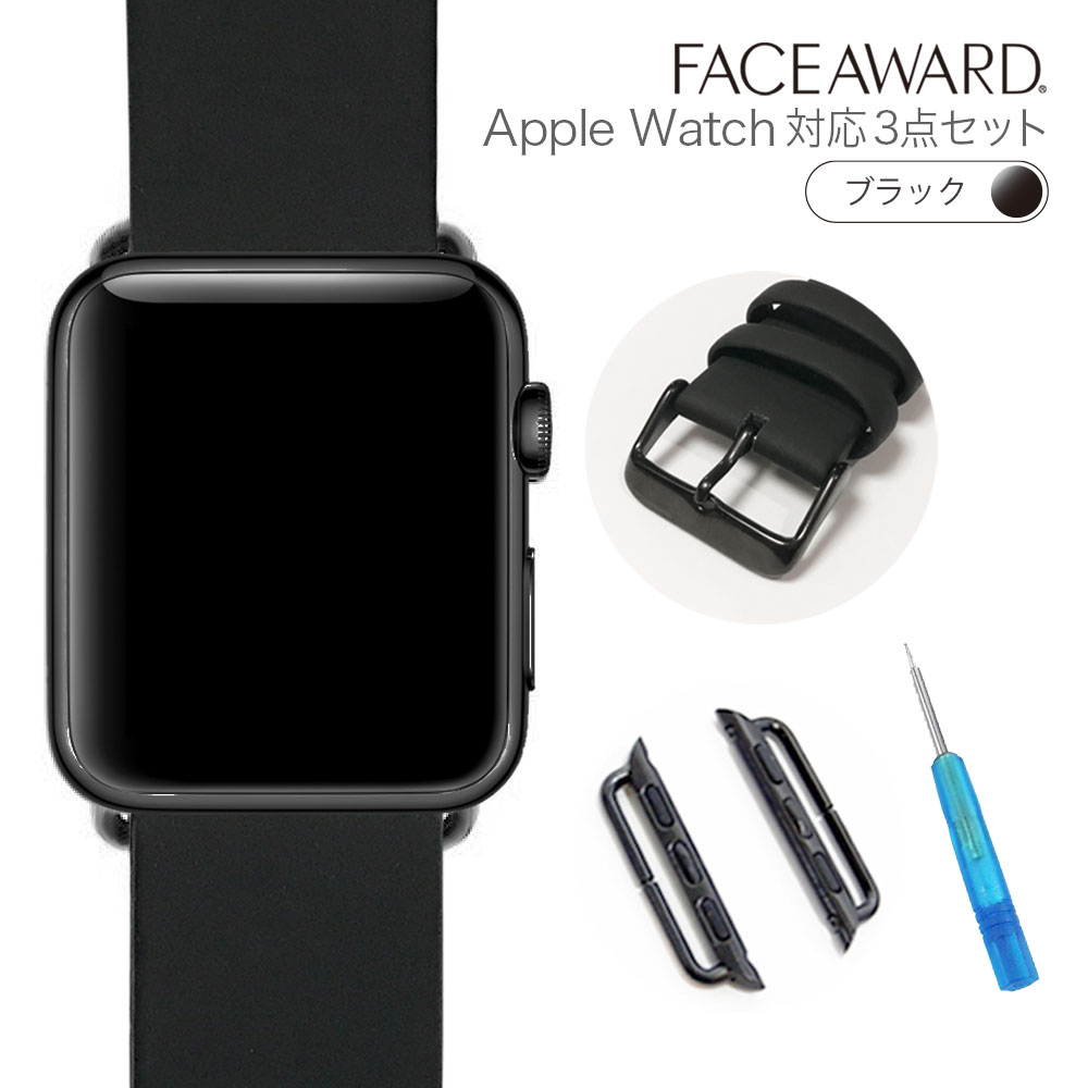 Apple Watch バンド 44mm 42mm FACEAWARD 尾錠_Black RUGER用G_シリコン調