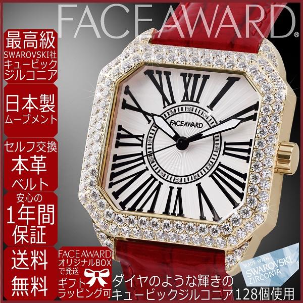 腕時計 レディース キラキラ スクエア スワロフスキー ジルコニア ゴールド 赤 本革 日本製 ジュエリーウォッチ(FACEAWARD)