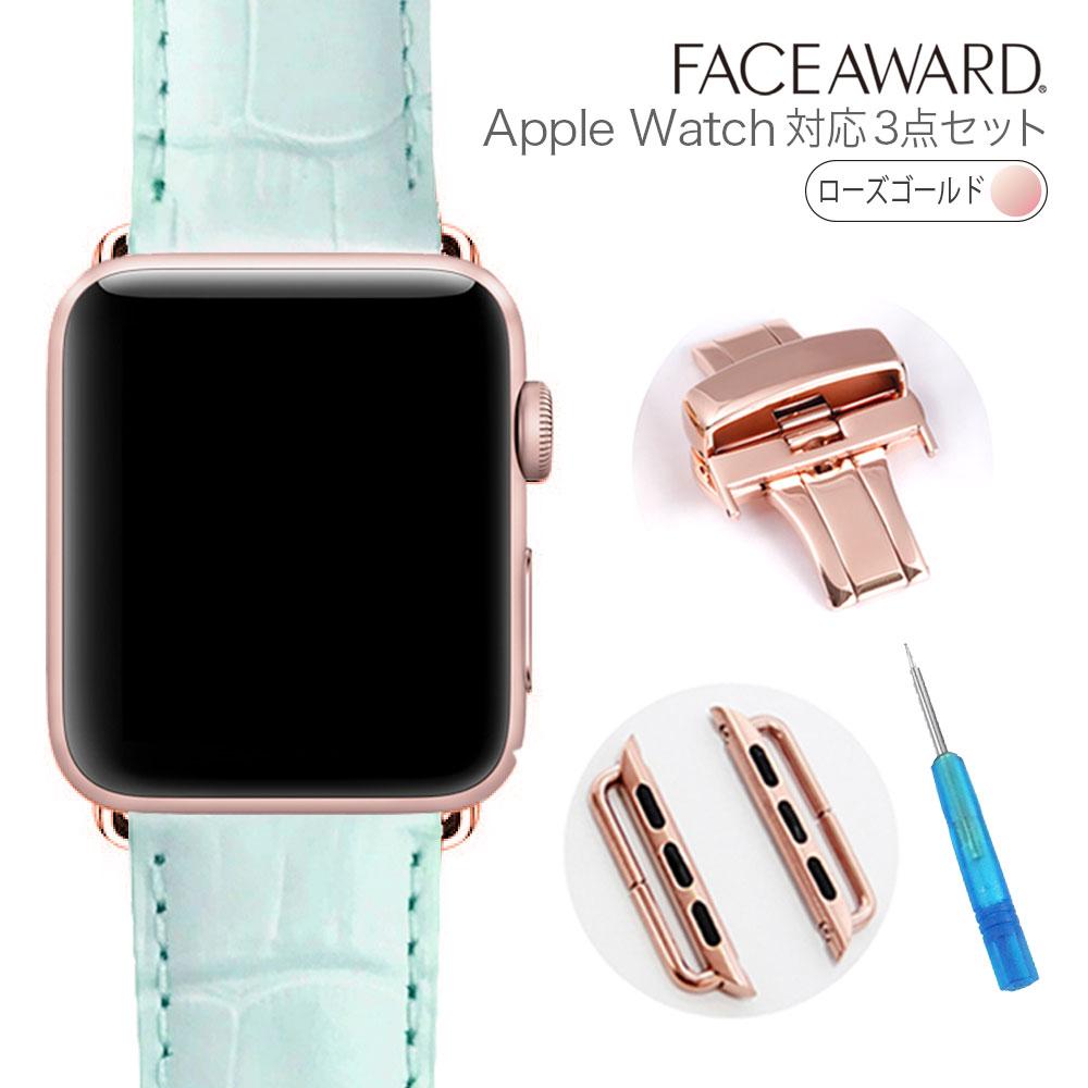 大人気 送料無料 Apple Watch バンド アップルウォッチ 44mm 42mm 40mm 38mm バックル_RoseGold EU_マットクロコ 本革 ワンプッシュ式バックル アップルウォッチに装着可能 お洒落 バンド交換 簡単交換