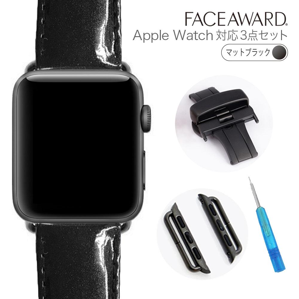 大人気 送料無料 Apple Watch バンド アップルウォッチ 40mm 38mm バックル_MattBlackシルク カーボン エナメル メッシュ 本革 ワンプッシュ式バックル アップルウォッチに装着可能 お洒落 バンド交換 簡単交換