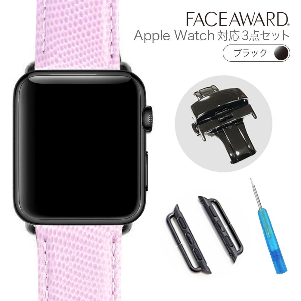 大人気 送料無料 Apple Watch バンド アップルウォッチ 40mm 38mm バックル_Black アイスタイムクロコ パイソン 本革 ワンプッシュ式バックル アップルウォッチに装着可能 お洒落 バンド交換 簡単交換