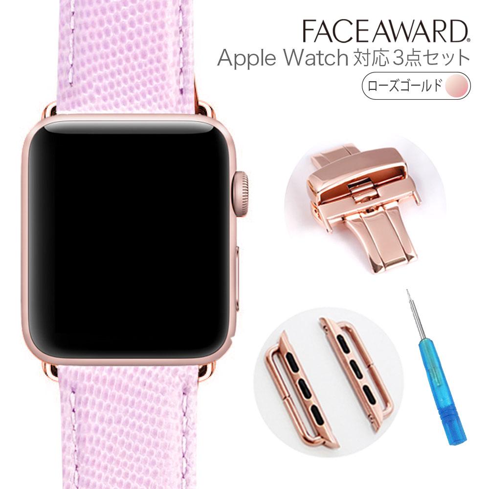 大人気 送料無料 Apple Watch バンド アップルウォッチ 40mm 38mm バックル_RoseGold アイスタイムクロコ パイソン 本革 ワンプッシュ式バックル アップルウォッチに装着可能 お洒落 バンド交換 簡単交換