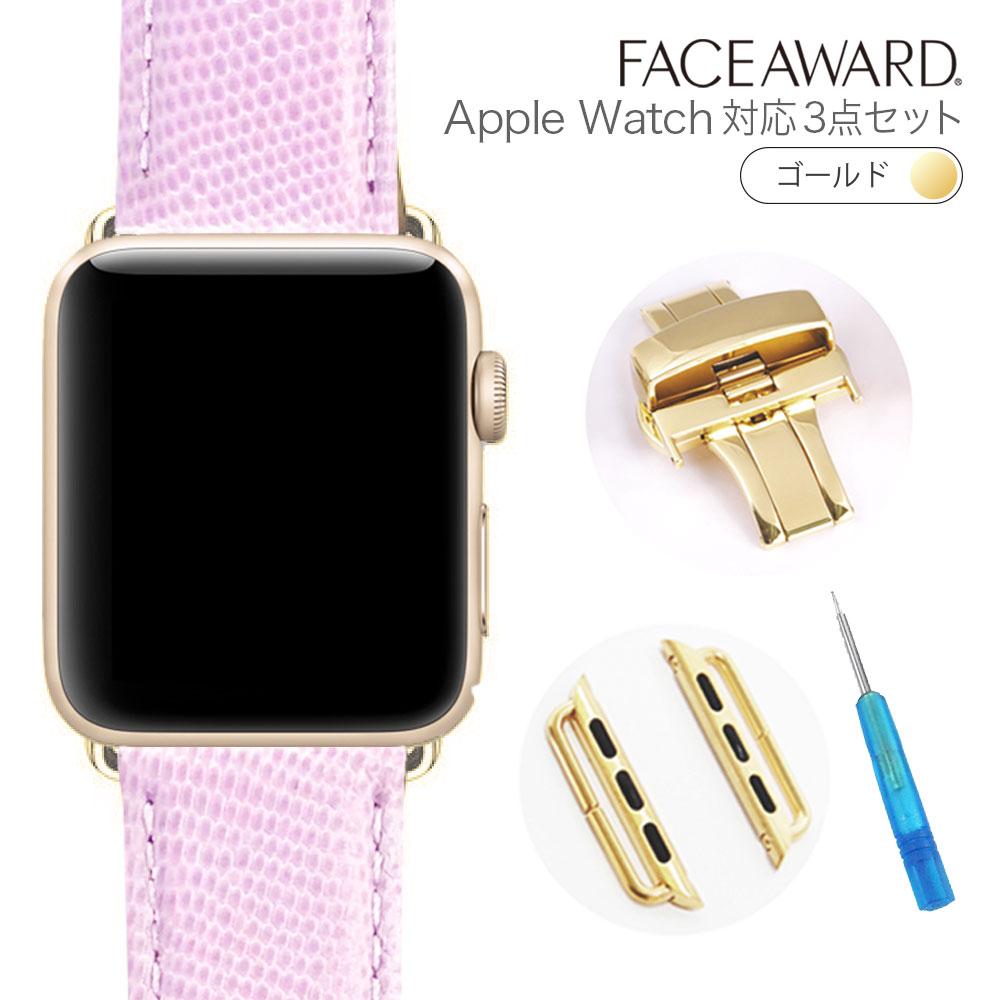 大人気 送料無料 Apple Watch バンド アップルウォッチ 40mm 38mm バックル_YellowGold アイスタイムクロコ パイソン 本革 ワンプッシュ式バックル アップルウォッチに装着可能 お洒落 バンド交換 簡単交換