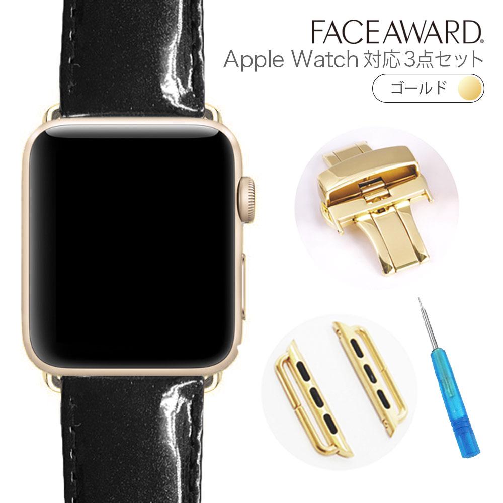 大人気 送料無料 Apple Watch バンド アップルウォッチ 40mm 38mm バックル_YellowGold シルク カーボン エナメル メッシュ 本革 ワンプッシュ式バックル アップルウォッチに装着可能 お洒落 バンド交換 簡単交換