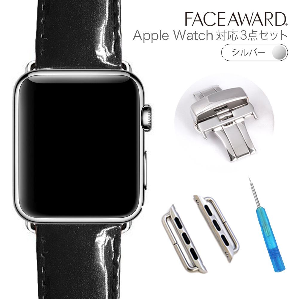 大人気 送料無料 Apple Watch バンド アップルウォッチ 40mm 38mm バックル_silver シルク カーボン エナメル メッシュ 本革 ワンプッシュ式バックル アップルウォッチに装着可能 お洒落 バンド交換 簡単交換