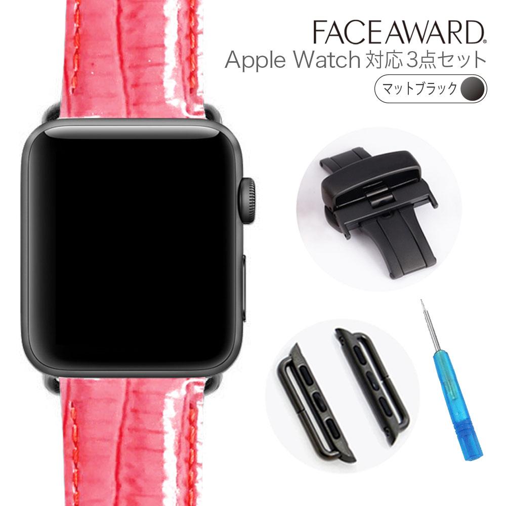 大人気 送料無料 Apple Watch バンド アップルウォッチ 44mm 42mm 40mm 38mm バックル_MattBlack EU_アイステジュ 本革 ワンプッシュ式バックル アップルウォッチに装着可能 お洒落 バンド交換 簡単交換