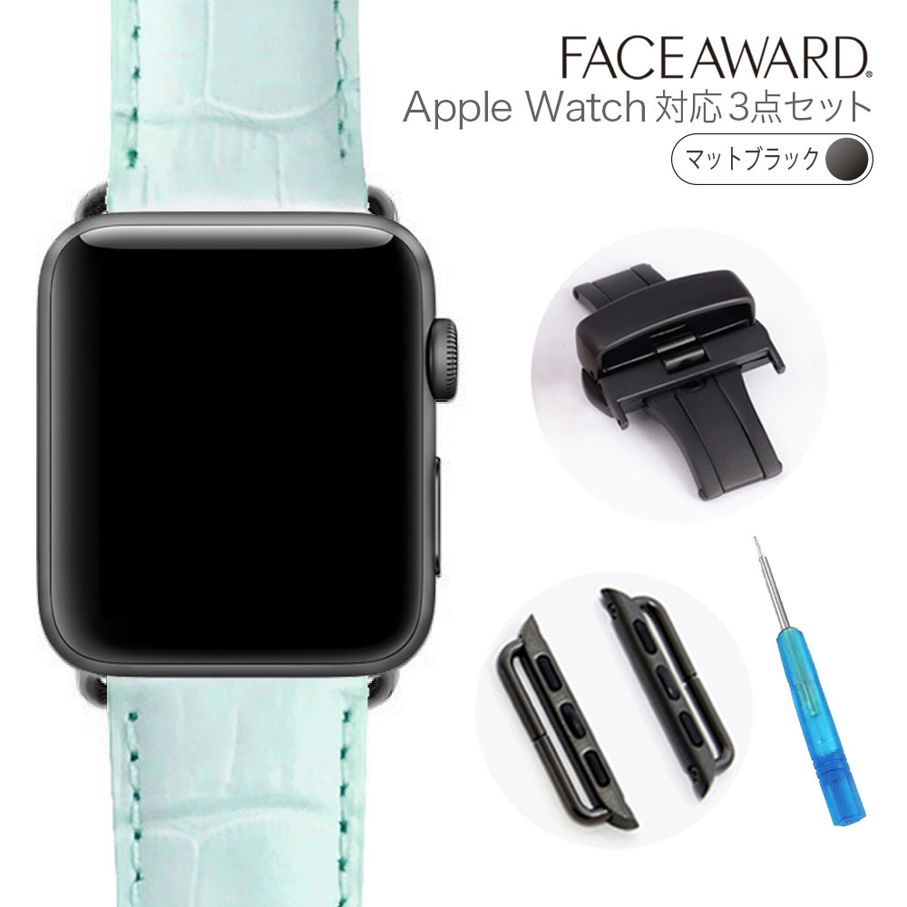 大人気 送料無料 Apple Watch バンド アップルウォッチ 44mm 42mm 40mm 38mm バックル_MattBlack EU_マットクロコ 本革 ワンプッシュ式バックル アップルウォッチに装着可能 お洒落 バンド交換 簡単交換