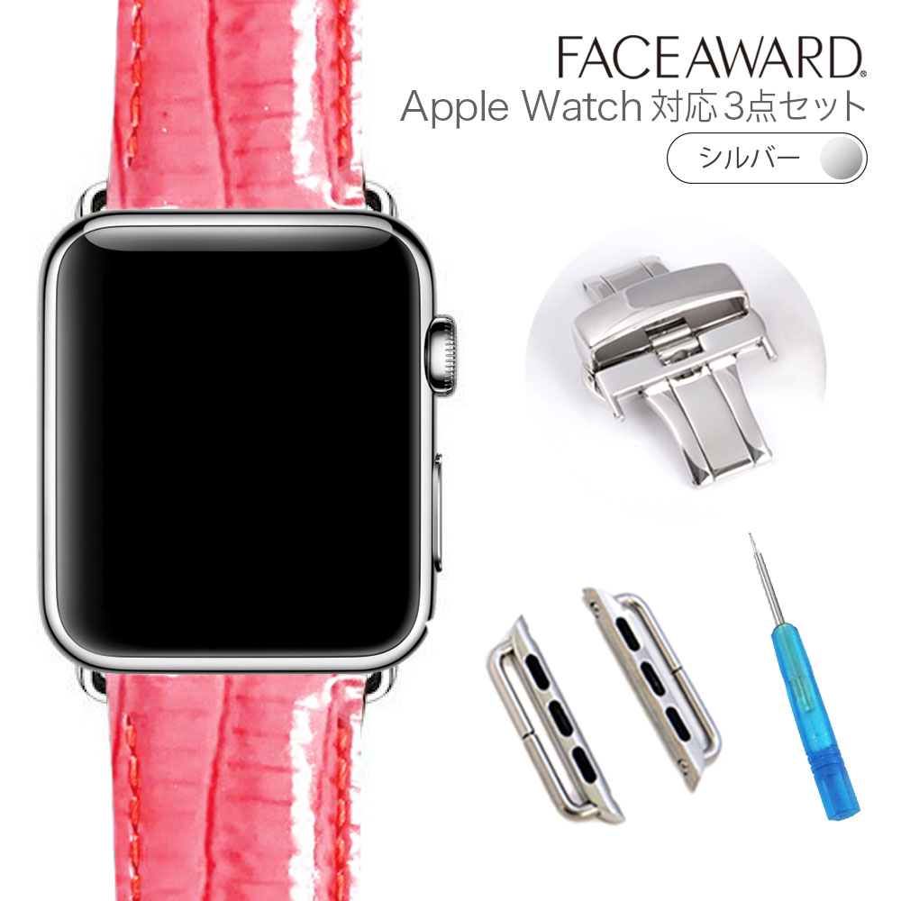 大人気 送料無料 Apple Watch バンド アップルウォッチ 44mm 42mm 40mm 38mm バックル_silver EU_アイステジュ 本革 ワンプッシュ式バックル アップルウォッチに装着可能 お洒落 バンド交換 簡単交換