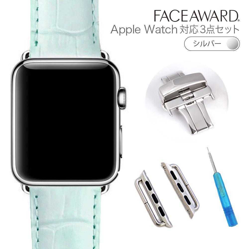 大人気 送料無料 Apple Watch バンド アップルウォッチ 44mm 42mm 40mm 38mm バックル_silver EU_マットクロコ 本革ベルト ワンプッシュ式バックル アップルウォッチに装着可能 お洒落 バンド交換 簡単交換