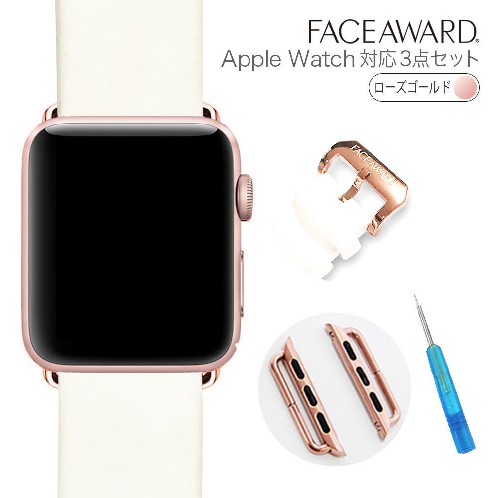 Apple Watch バンド 42mm用 FACEAWARD 尾錠_Rose Gold 24mmベルト RUGER用G_シリコン調