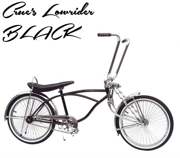 送料無料 クルーズ ローライダー自転車 ブラック ローチャリ ビーチクルーザー Lowrider Bicycle 20インチ 自転車 改造 世田谷ベース Schwinn シュウィン スティングレー エレクトラ レインボー コンプトン カスタム アメリカン チョッパー BMX MTB GRQ 小径自転車 ミニベロ