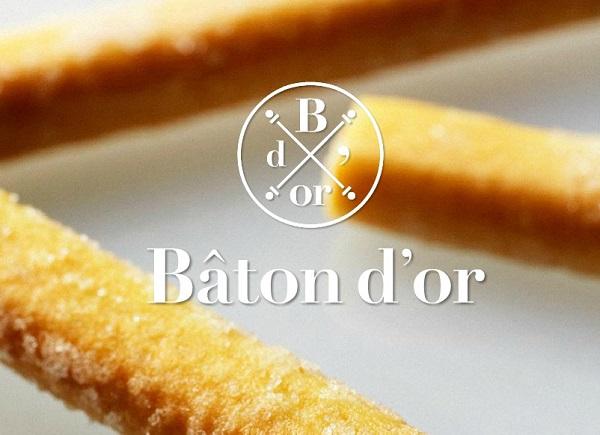 """格力高指挥棒 d'Or""""buttondor""""糖黄油"""