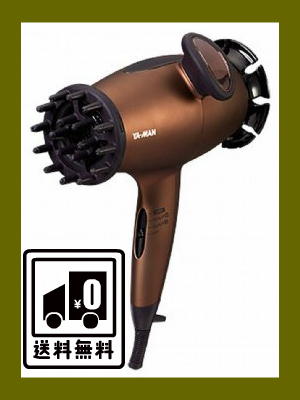 YA-MAN Mann scalp hair dryer HC-6T champagne bronze