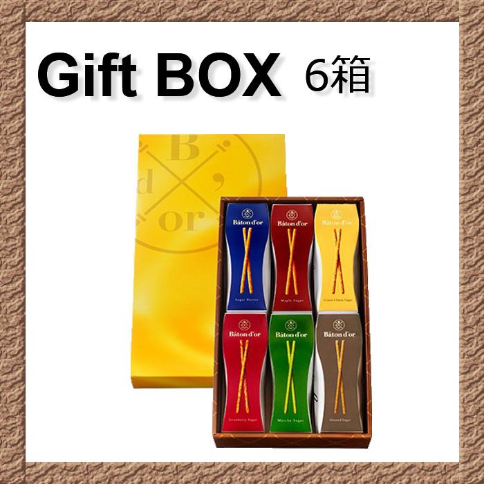 """Glico Baton d'Or """"buttondor"""" assorted gift 6 box set"""