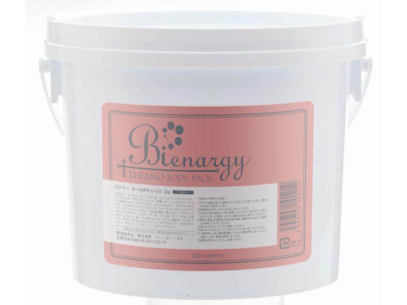 【送料無料】ビナジー サーモボディパック 2kg