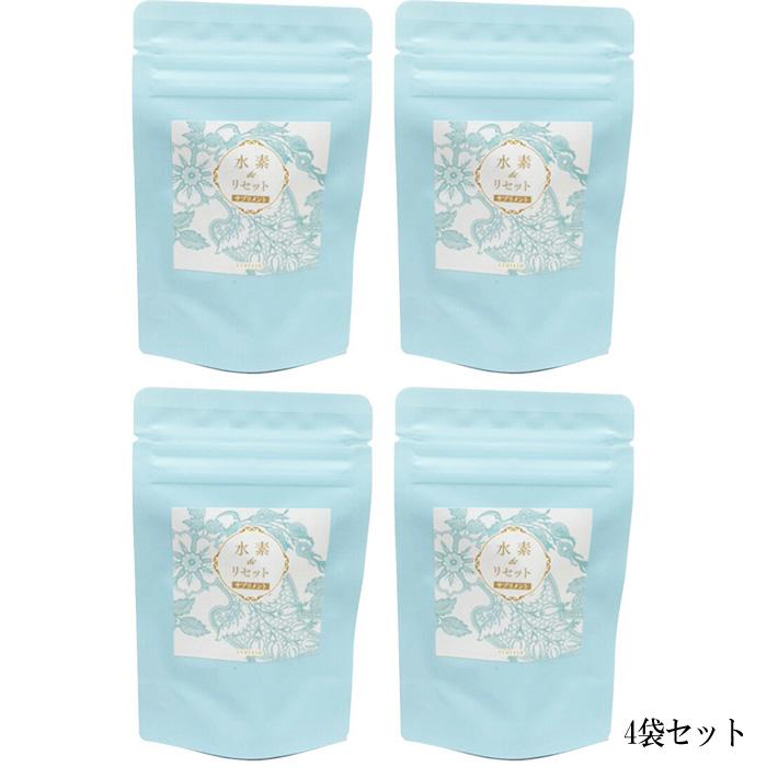 【お買い得4袋 120粒】水素deリセット 30粒×4【送料無料】