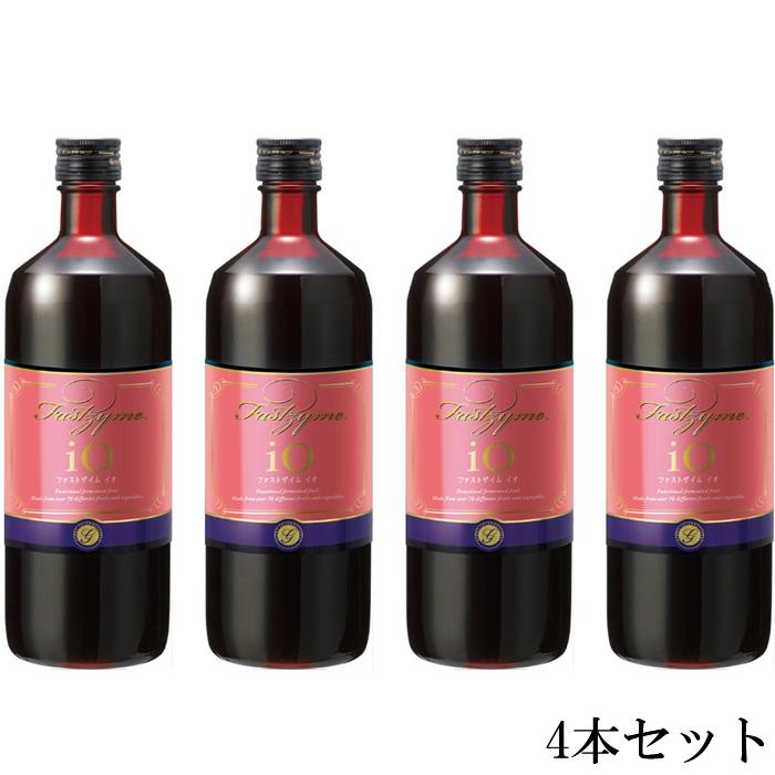 【お得な4本セット】ファストザイムイオ 720ml【送料無料】