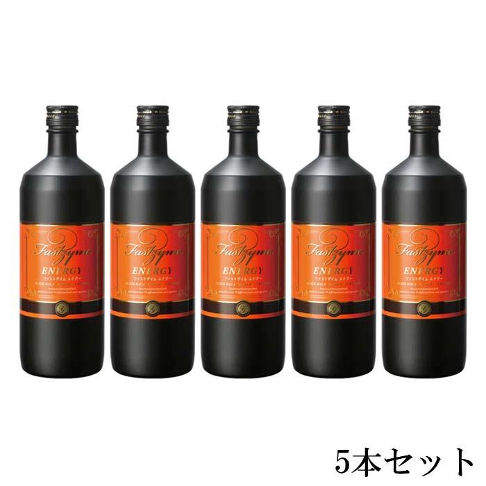 ファストザイムエナジー 720ml【5本セット】【送料無料】