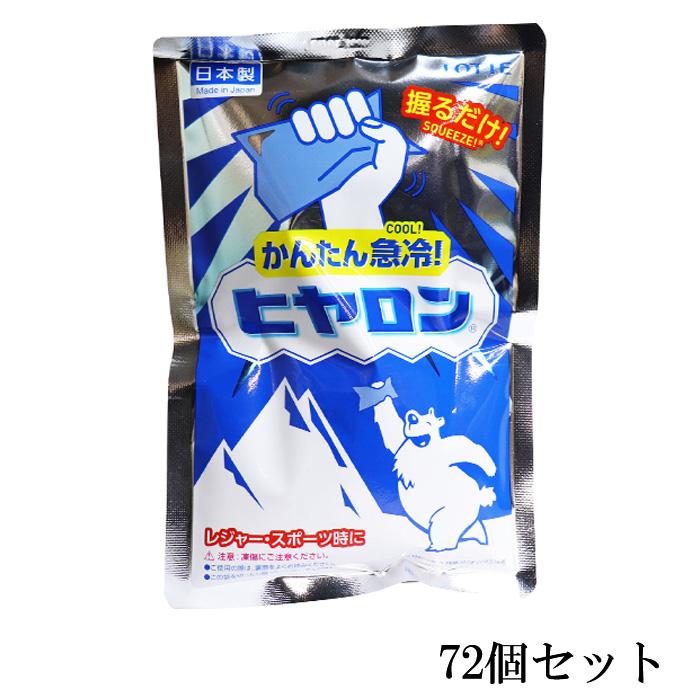 ロッテ ヒヤロン 72個セット【送料無料】