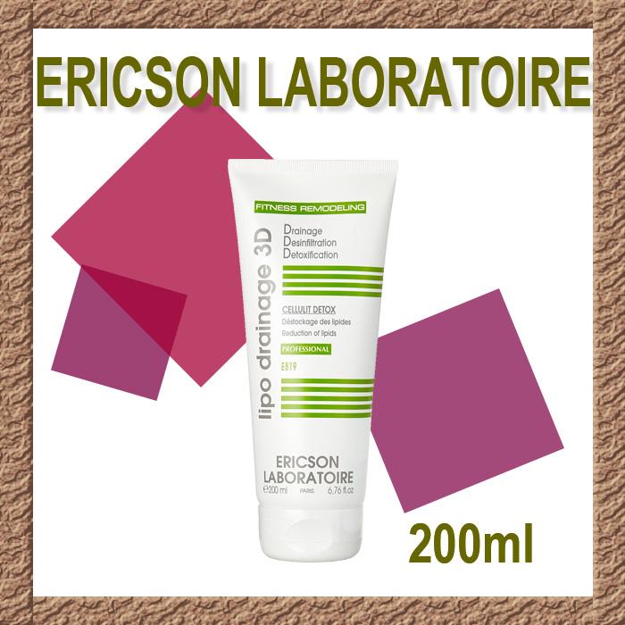 ERICSON LABORATOIRE エリクソン ラボラトワ LD セルリDトックス 200ml