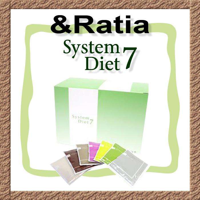 &Ratia アンドラティア システムダイエット7 7種×2袋 【送料無料】