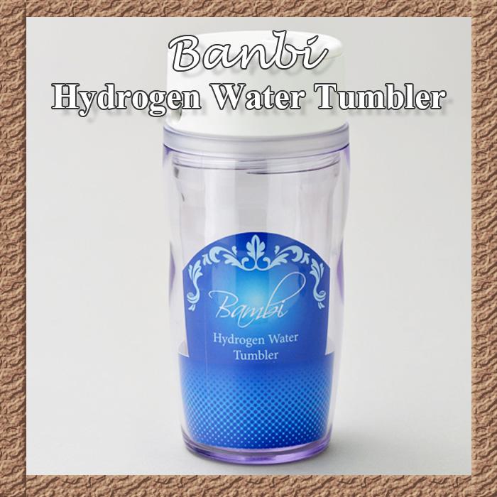 バンビ(BANBI) 小型水素水生成器 【送料無料】