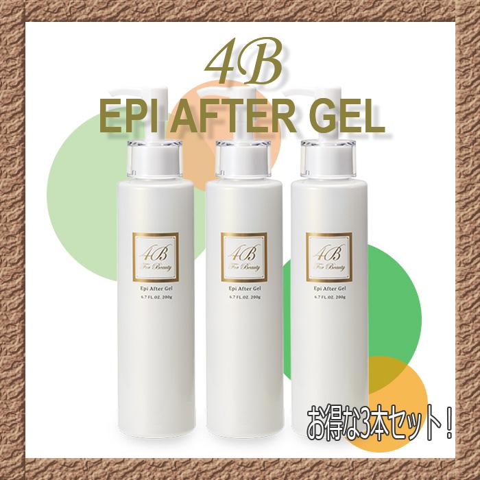 4B EPI AFTER GEL 200ml 脱毛後のお手入れの鎮静・保湿として【3本セット 送料無料】