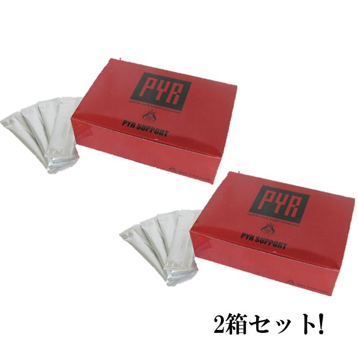 2箱セット!PYR(パイラ) パイラサポート 300ml(5ml×60包)×2箱の計120包