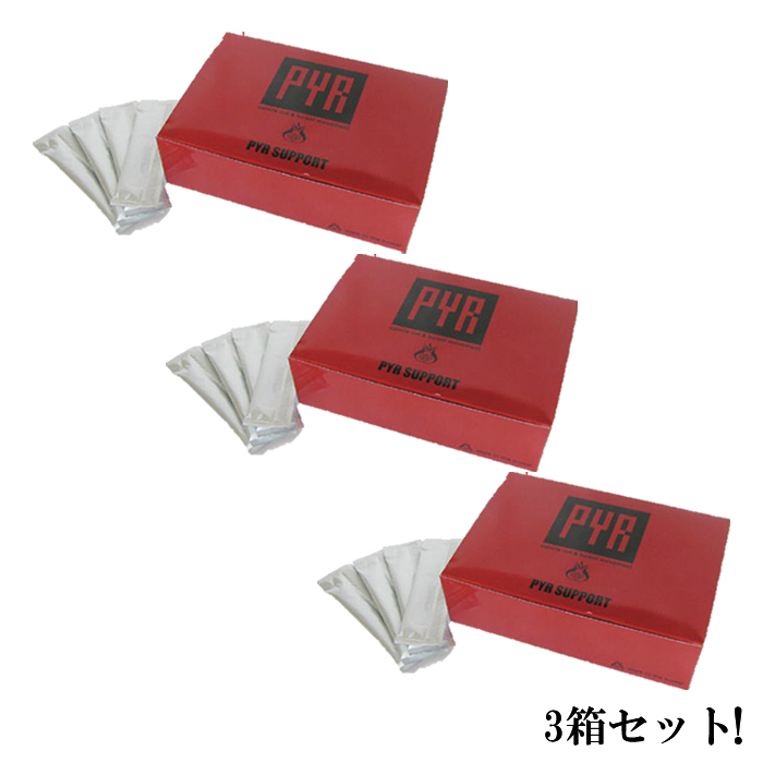 3箱セット!PYR(パイラ) パイラサポート 300ml(5ml×60包)×3箱の計120包