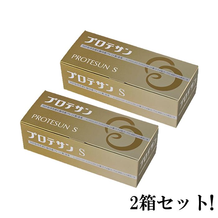 プロテサンS 1.5g×45包×2箱 計90包 FK-23乳酸菌!【送料無料】