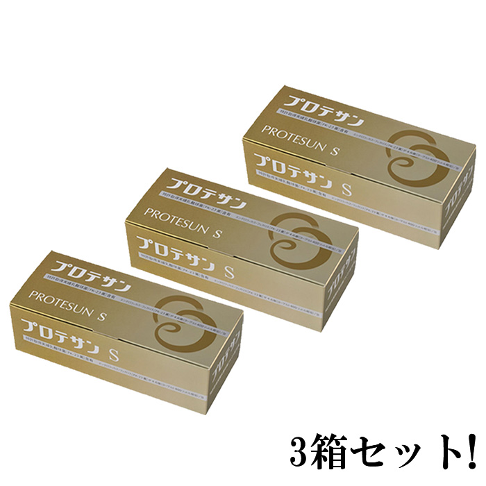 プロテサンS 1.5g×45包×3箱 1.5g×45包×3箱 計135包 FK-23乳酸菌 計135包!【送料無料】, ハタショウチョウ:aed7d6b6 --- angelavendeghaza.hu